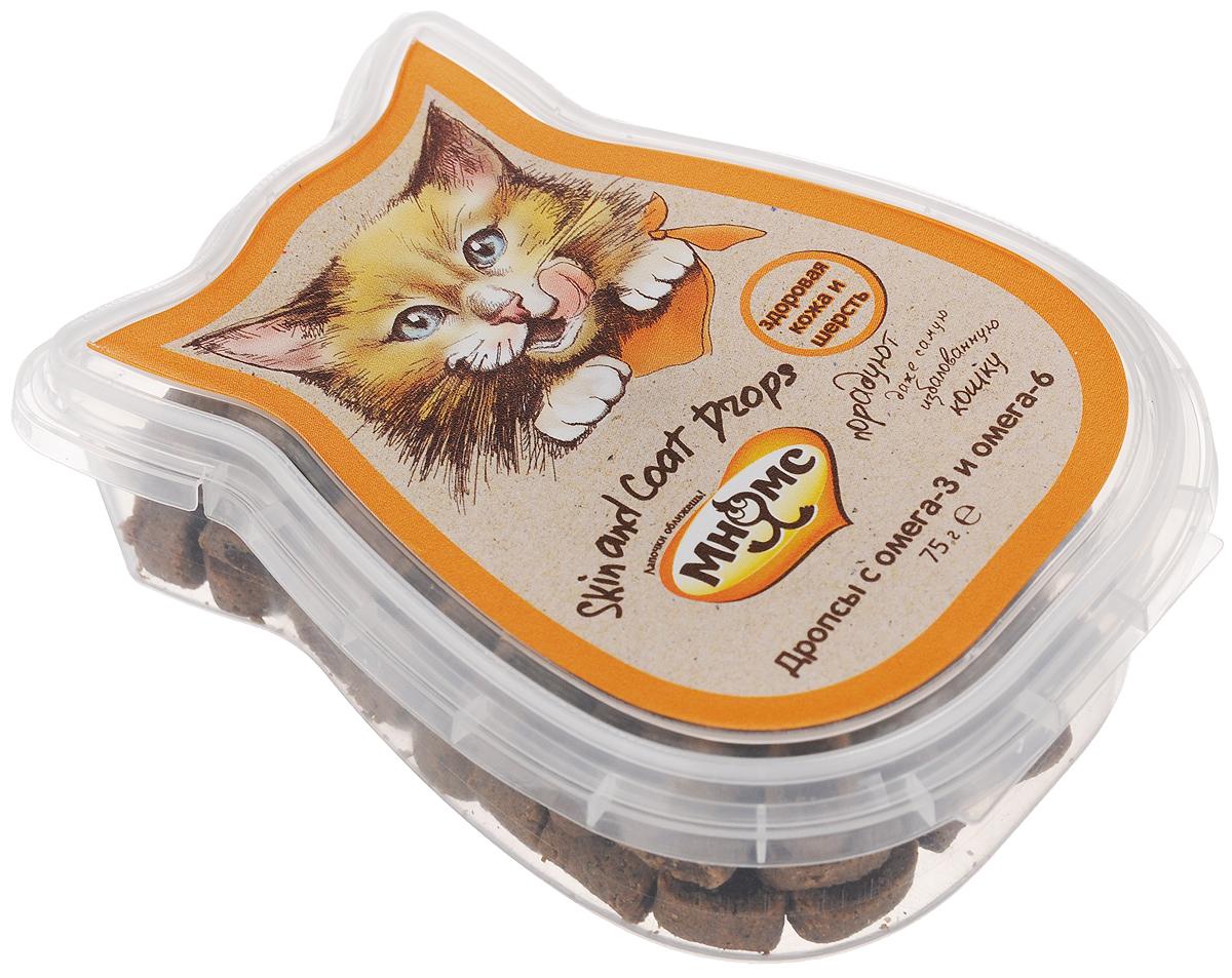 Лакомство для кошек Мнямс, дропсы с омега-3 и омега-6, здоровая кожа и шерсть, 75 г0120710Лакомство для кошек Мнямс - дополнительное питание для кошек. Это здоровое угощение, которое придется по вкусу даже самому капризному любимцу. Входящие в состав омега-6 и омега-3 жирные кислоты необходимы для здоровья кожи питомца, благотворно влияют на красоту шерсти. Давать в виде дополнения к основному питанию, не более 20 кусочков в день (в зависимости от размера и активности кошки) и не более 5 кусочков за один прием. Подходит для котят с 3 месяцев. Свежая вода всегда должна быть доступна вашей кошке. Состав: злаки (пшеница), мясо и мясные субпродукты (курица 14%, печень 1%), масла и жиры (омега-3 и омега-6 жирные кислоты 1%), экстракты растительного белка, молоко и молочные продукты (молочная продукция 4%), продукты растительного происхождения, водоросли и дрожжи (1%).Анализ компонентов: белок 28,0%, жир 7,5%, клетчатка 1,0%, зола 7,5%, влажность 20%. Пищевые добавки/кг: витамин А 5000 МЕ, витамин D3 500 МЕ, витамин Е 250 мг, таурин 1000 мг. Товар сертифицирован.