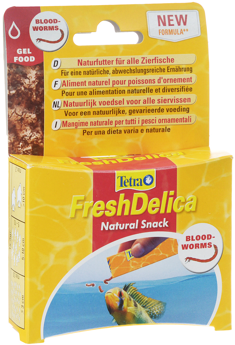 Лакомство для рыб Tetra FreshDelica Bloodworms, с мотылем, желе, 48 г0120710Лакомство для рыб Tetra FreshDelica Bloodworms - это инновационный питательный натуральный корм, насыщенное желе для любых тропических рыбок. Обеспечивает рыбкам естественный, разнообразный и здоровый рацион, а вам - удовольствие от кормления и общения со своими питомцами. Это идеальная кормовая добавка для использования в сочетании с основным кормом TetraMin. Особенности: - Натуральное угощение для любых декоративных рыбок. - Содержит цельные водные организмы, находящиеся в желе, обогащенном витаминами и питательными веществами. - Свежий и натуральный вкус обязательно понравится рыбам. - Для целевого здорового кормления, которое принесет больше удовольствия от общения со своими питомцами. - Упакован в стерильные свободные от микробов удобные пакетики (16 шт по 3 г). - Содержит в два раза больше питательных веществ, чем замороженный корм. - Удобная, натуральная и безопасная альтернатива замороженному корму. - Без добавления консервантов. Кормить несколько раз в неделю в качестве добавки к основному рациону. Товар сертифицирован.