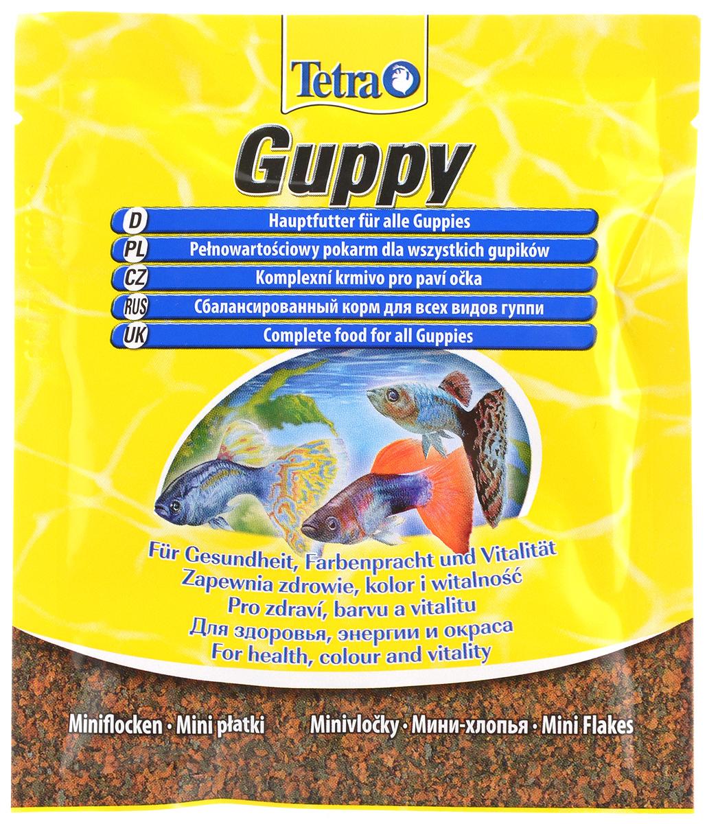 Корм для гуппи Tetra Guppy, мини-хлопья, 12 г0120710Корм Tetra Guppy - сбалансированный корм в виде хлопьев для всехвидов гуппи и иных живородящих рыб. Высокое содержание растительных ингредиентов и минералов для улучшения вкусовых качеств и роста. Ежедневное употребление питательного состава способствует улучшению иммунитета и развитию организма. Кормить несколько раз в день маленькими порциями. Состав: экстракты растительного белка, зерновые культуры, дрожжи, моллюски и раки, масла и жиры, водоросли, сахар, минеральные вещества.Аналитические компоненты: сырой белок - 45%, сырые масла и жиры - 8%, сырая клетчатка - 4%, содержание влаги - 8%.Товар сертифицирован.