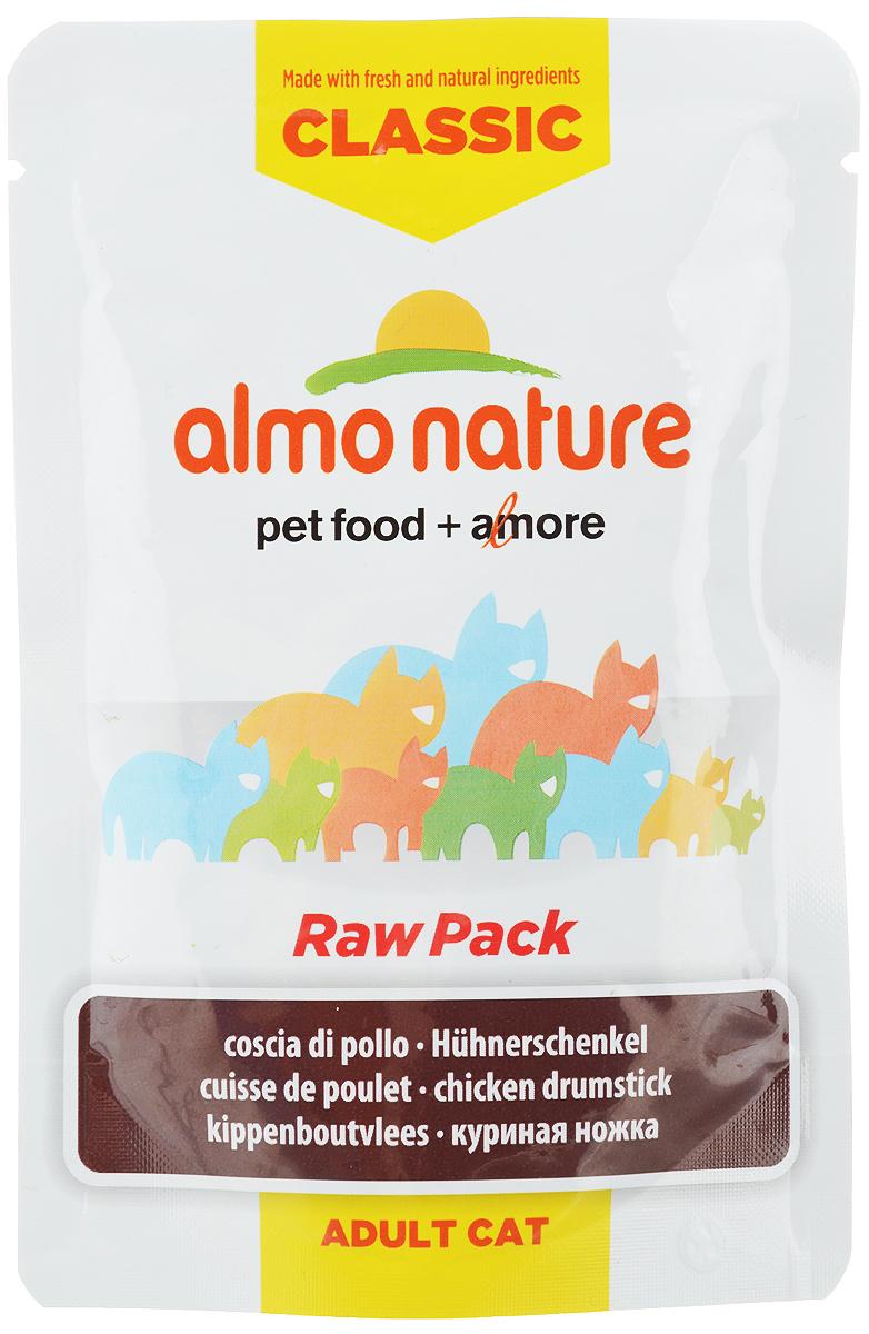 Консервы для кошек Almo Nature Classic Raw Pack, куриные бедрышки, 55 г83089Консервы для кошек Almo Nature Classic Raw Pack - дополнительное питание для взрослых кошек. Консервы приготовлены из свежих и натуральных ингредиентов, упакованы сырыми и затем стерилизованы, чтобы сохранить питательные вещества и вкус.Состав: куриная ножка 75%, куриный бульон 24%, рис 1%. Пищевая ценность: белок 15%, клетчатка 0,1%, масла и жир 3,5%, зола 1,5%, влажность 80%. Энергетическая ценность: 820 ккал/кг. Товар сертифицирован.