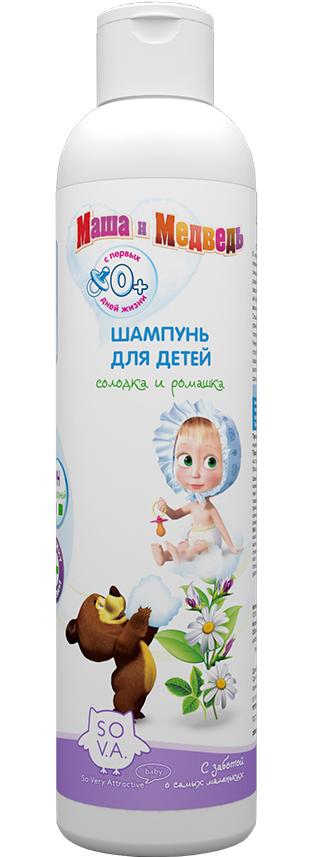 Маша и Медведь Шампунь от 0 летA8726300В первые годы жизни кожа малыша наиболее уязвима. Нарушение естественной микрофлоры снижает ее защитные свойства, повышая риск развития небрагоприятных реакций кожи. Чтобы защитить чувствительную детскую кожу и подарить ей бережный уход, в состав косметической серии включен натуральный прибиотик Biolin. Специальная формула шампуня с нетральным уровнем pH бережно очищает волосу и кожу головы, не нарушая ее защитные свойства. Уникальный комплекс природных сахаров способствует укреплению защитных свойств кожи, защищая ее от пересушивания. А натуральные растительные экстракты, в сочетании с пантенолом сделают волосы мягкими и послушными.