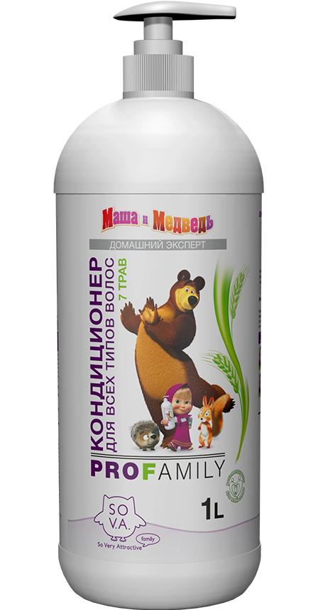 Маша и Медведь Кондиционер для волос 7 трав8803348019282Кондиционер для профессионального ухода за волосами 7 трав облегчает расчесывание, придавая волосам силу, мягкость, блеск без эффекта утяжеления. Экстракт овса увлажняет, облегчает расчесывание, делает волосы послушными и эластичными. Экстракт ромашки укрепляет волосы, придавая им естественный блеск. Экстракт иван-чая препятствует образованию перхоти. Экстракт календулы способствует поддержанию естественного баланса кожи головы, регулирует выделение кожного сала. Экстракт красного клевера препятствует преждевременной потере цвета. Экстракт мяты освежает, тонизирует, усиливает питание волосяных фолликул. Экстракт мать-и-мачехи стимулирует рост волос, препятствует их выпадению. Многофункциональный уход для всех типов волос.