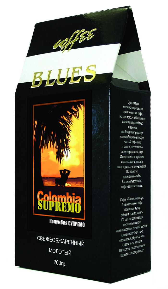Блюз Колумбия Супремо кофе молотый, 200 г4251799Благодаря широкому применению ручного труда при сборе и обработке, кофе Блюз Колумбия Супремо обладает высочайшим качеством. Кроме того, этот кофе - потомок первых кофейных деревьев, завезенных в Южную Америку. Он обладает тонким, ярко выраженным ароматом и мягким, слегка винным вкусом. Настой насыщенный, средней кислотности.