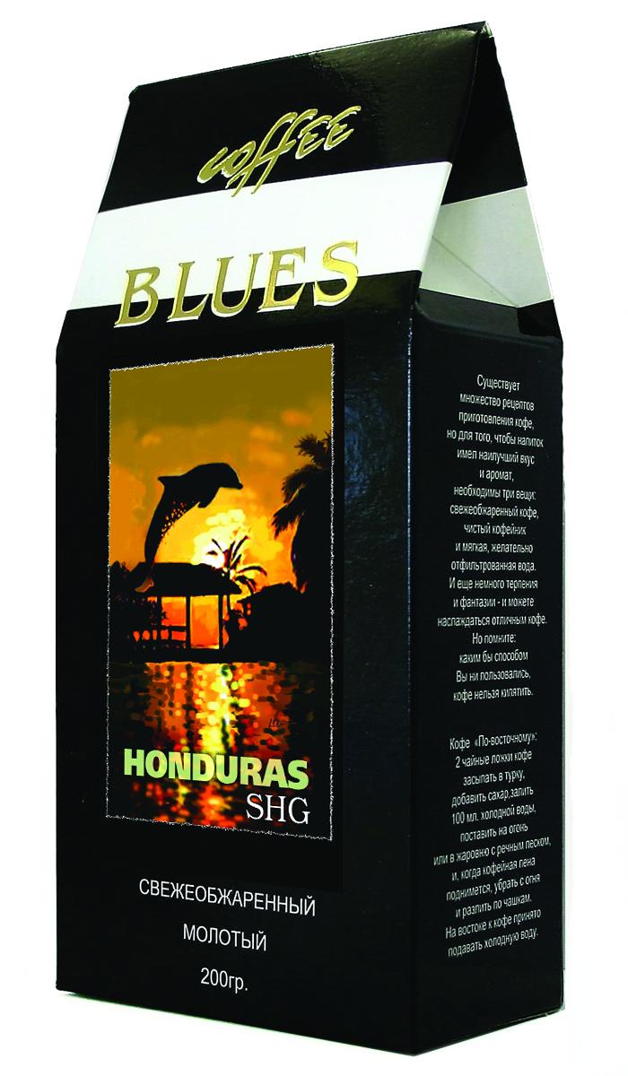 Блюз Гондурас SHG кофе молотый, 200 г