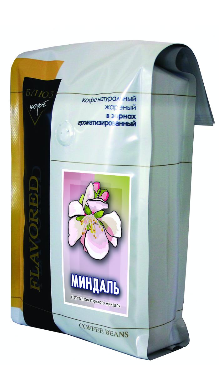 Блюз Ароматизированный Миндаль кофе в зернах, 1 кг0120710Блюз Миндаль - широко распространенный сорт ароматизированного кофе. Считается самым необычным среди этого класса. Сочетает в себе мягкий вкус отборных сортов Арабики и полный, насыщенный аромат миндального ореха. Благодаря тщательному подбору высококачественного кофе из разных стран мира, вместо горечи миндаля вы почувствуете полный вкусовой букет.