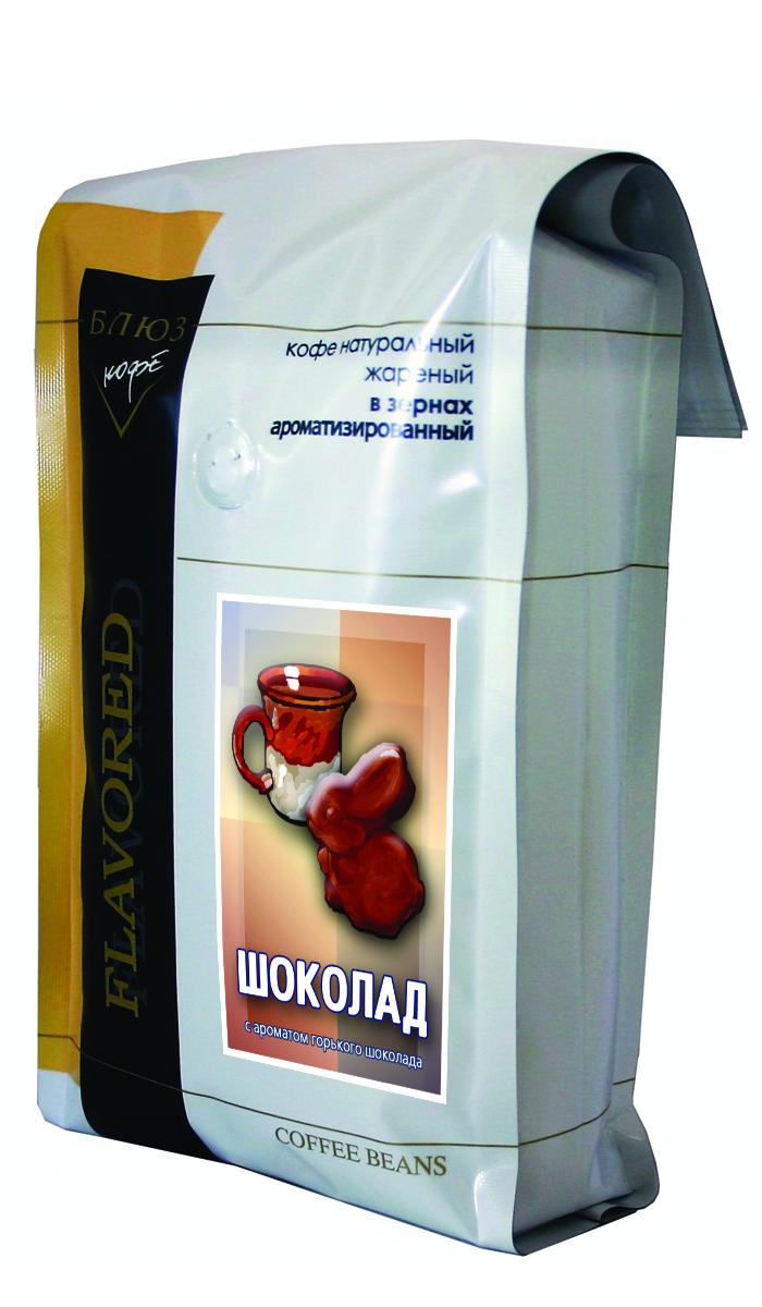 Блюз Ароматизированный Шоколад кофе в зернах, 1 кг1153-15Блюз Шоколад по праву занимает одну из ведущих позиций на рынке ароматизированного кофе. Идеальный выбор для тех, кто ценит разнообразие вкусов, но при этом отдает дань классике. Этот кофе сочетает в себе вкус отборных сортов Арабики и полный, насыщенный аромат натурального горького шоколада.
