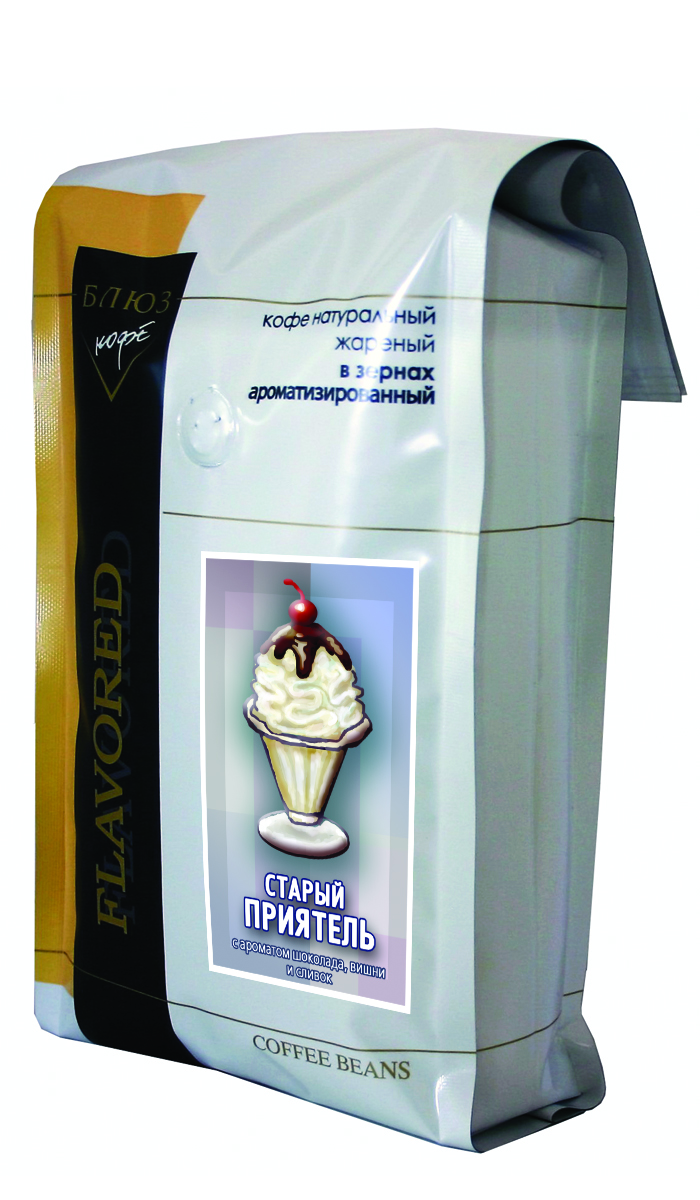 Блюз Ароматизированный Старый приятель кофе в зернах, 1 кг0120710Имя сорта Блюз Старый приятель повторяет название популярного кофейного коктейля. В основе его необычного, но привлекательного вкуса - крепкий кофе, смягченный нежными сливками, приглушенный бархатными волнами сладкого шоколада, подчеркнутый кислинкой вишневого сока. Все эти компоненты призваны придать вашему старому приятелю кофе ту новизну, которую всегда чувствуешь при общении с истинными друзьями.