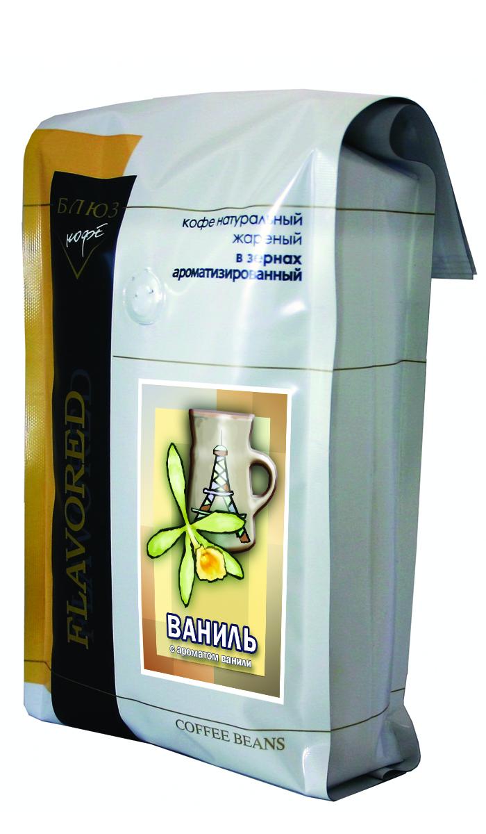 Блюз Ароматизированный Ваниль кофе в зернах, 1 кг401.001.021Ароматизированный кофе Блюз Ваниль - приятная терапия на протяжении всего рабочего дня. Аромат ванили рекомендуется вдыхать во время приступов гнева. Запах ее бодрит, снимает раздражение, бессонницу, усталость, проясняет ум и придаёт чувственность.