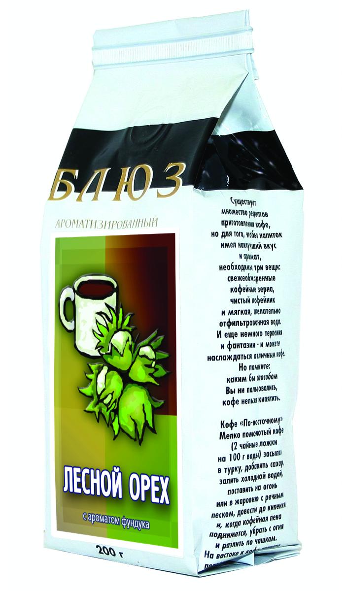 Блюз Ароматизированный Лесной орех кофе в зернах, 200 гУПП00001447Классический десертный сорт ароматизированного кофе Блюз Лесной орех. Имеет полный вкус свежеобжаренного натурального кофе с сильной сладкой нотой фундука, на основе которого создан великолепный ликер Frangelica. Самый сладкий из всех ароматизированных сортов. Прекрасно сочетается с горьким шоколадом или фруктами, а его неподражаемый аромат напоминает вкус дорогих сигар и старого коньяка.