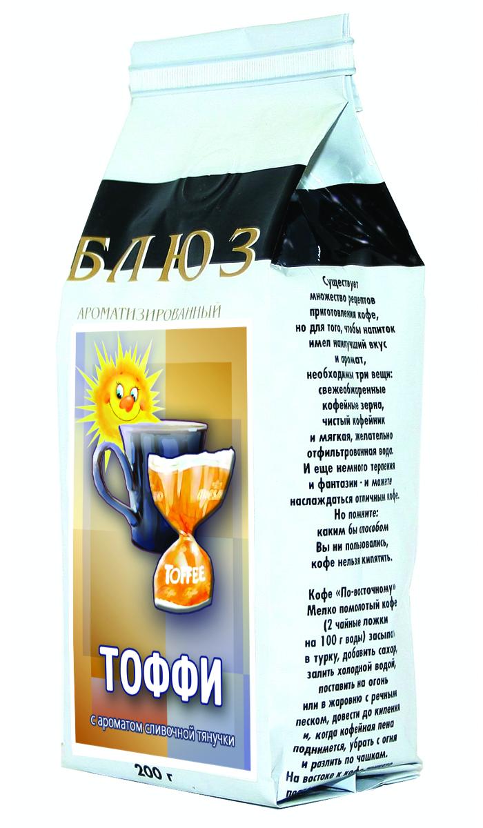 Блюз Ароматизированный Тоффи кофе в зернах, 200 г8000070045170_новый дизайнСорт ароматизированного кофе Блюз Тоффи смягчили изысканным ароматом сливочных тянучек. Если кофе призван дарить бодрость, то кофе с ароматом тоффи подарит вам ощущения тепла и уюта, То забытое чувство детства, которое - хоть и редкость в современном мире, но все же в глубинах души живет у каждого из нас.