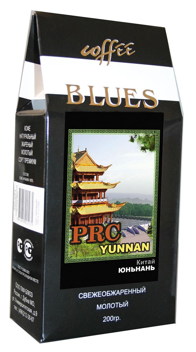 Блюз Юньнань Китай кофе молотый, 200 г4607099092631Блюз Юньнань Китай - это один из редких сортов душистого кофе, который ценят за его необыкновенный аромат, легкую терпкость, слегка уловимую кислинку и нотку жасмина.