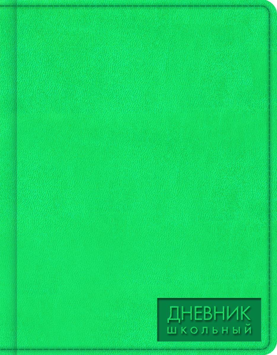 Канц-Эксмо Дневник школьный цвет бирюзовый72523WDШкольный дневник Канц-Эксмо в твердом переплете поможет вашему ребенку не забыть своизадания, а вы всегда сможете проконтролировать его успеваемость.Внутренний блок дневника состоит из 48 листов белой бумаги. Обложка выполнена из картона, обтянутого искусственной кожей, и дополнена тиснением и швейной строчкой по периметру. Имеется ляссе.Вструктуру дневника входит справочный блок в соответствии с программой старшей школы. На обложке с оборотной стороны расположенапериодическая система элементов Менделеева.Дневник станет надежнымпомощником ребенка в получении новых знаний и принесет радость своемухозяину в учебные будни.