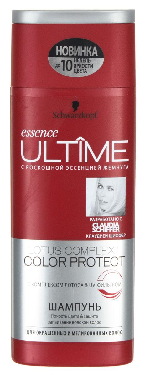 Essence Ultime Шампунь Diamond Color, для окрашенных и мелированных волос, 250 млAC-2233_серыйШампунь Essence Ultime Diamond Color предназначендля окрашенных и мелированных волос. Формула фиксирует цвет внутри для сохранения насыщенности и глубоко питает волосы. Выразительный блеск и яркость цвета, до 85% меньше ломкости и сечения. Шампунь содержит ценный Ultime-4-Комплекс: уникальную комбинацию из эссенции жемчуга, пантенола, улучшенного протеина и кератина. Побалуйте волосы роскошным уходом: откройте для себя секрет красоты от Клаудии Шиффер.Характеристики:Объем: 250 мл. Артикул: 1831544. Изготовитель: Германия. Товар сертифицирован.