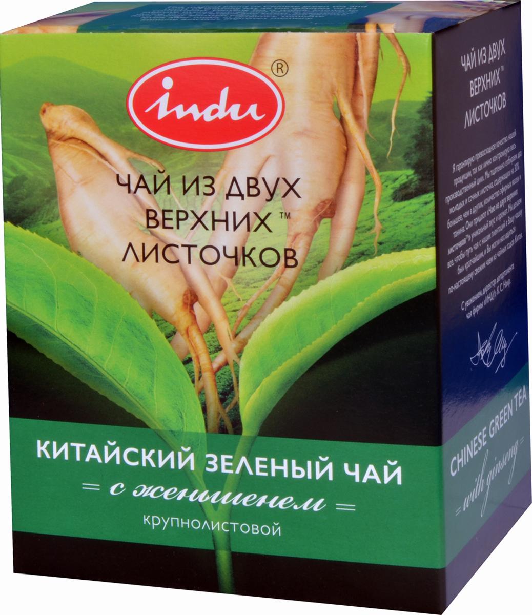 Indu Китайский зеленый листовой чай с женьшенем, 90 г0120710Чудодейственный китайский зеленый чай Indu с корнем женьшеня. Его настою присущи все необычайные свойства компонентов: он укрепляет иммунную систему, повышает стрессоустойчивость, стимулирует обменные процессы в организме, активизирует действие головного мозга, улучшает память и потенцию, снимает усталость, дает заряд бодрости и поднимает настроение.