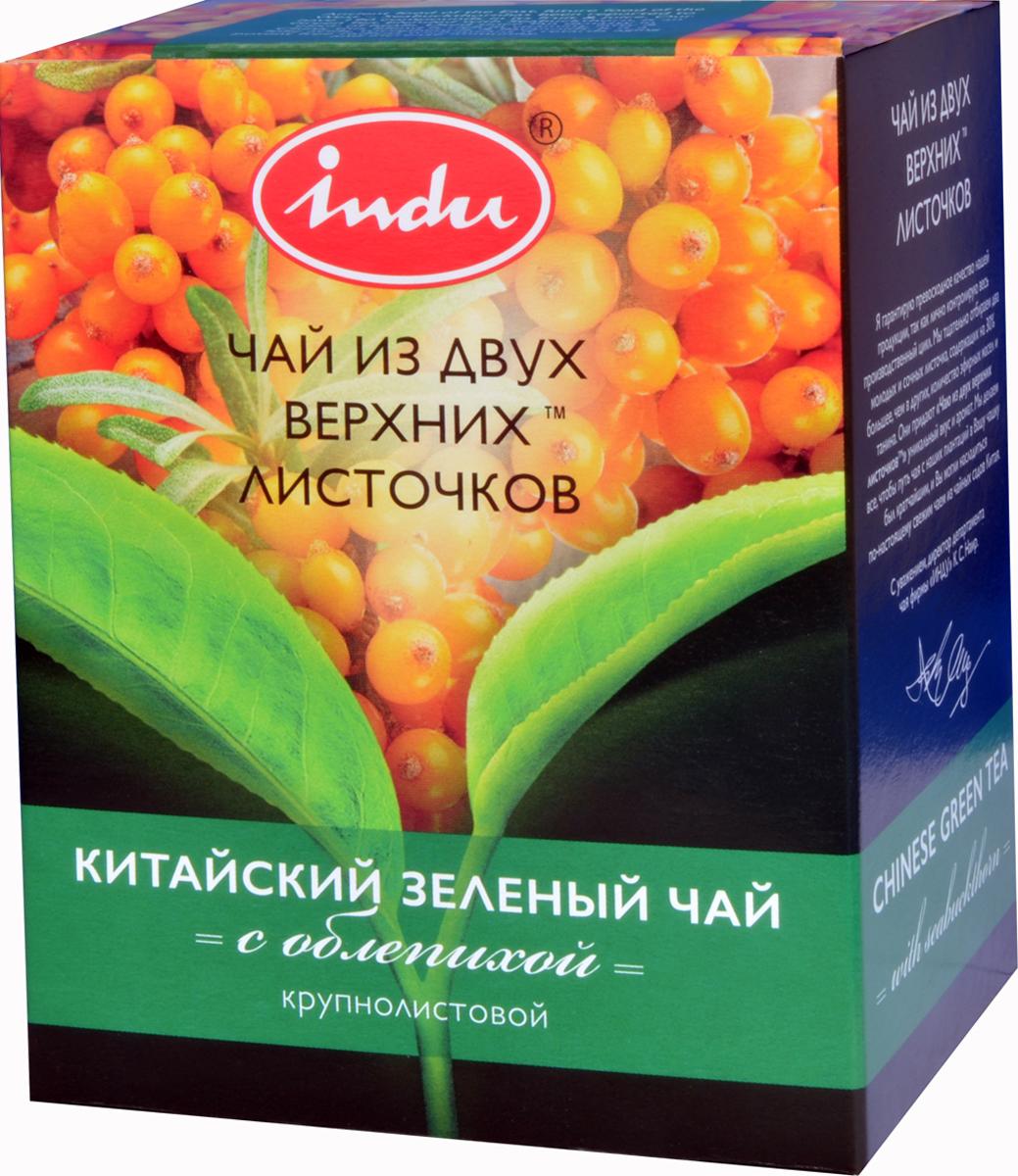 Indu Китайский зеленый листовой чай с облепихой, 90 г101246Чудодейственная смесь китайского зеленого чая и облепихи - эликсир здоровья, который издревле известен на Востоке. Целебные свойства облепихи впервые описаны в Китае во времена династии Тан. Эта ягода изобилует витаминами, полезными минеральными и органическими соединениями способными предупредить сердечно-сосудистые и онкологические заболевания, замедлить старение.