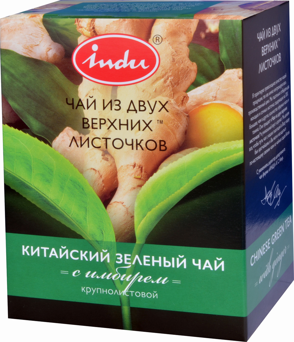 Indu Китайский зеленый листовой чай с имбирем, 90 г0120710Чай для зимней погоды. Имбирь, содержащийся в этом напитке буквально способен согреть вас. Являясь кладовой полезных минералов, витаминов и аминокислот, он творит чудеса, помогая чуть ли не от всех болезней холодной поры. А еще он помогает справиться с вялостью и усталостью.