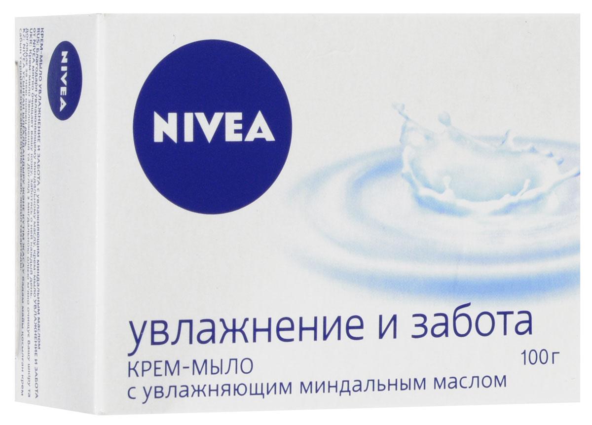 NIVEA Крем-мыло Увлажнение и забота 100 гр1002435•Крем-мыло НЕЖНОЕ УВЛАЖНЕНИЕ с миндальным маслом мягко очищает вашу кожу и заботится о ней каждый день.