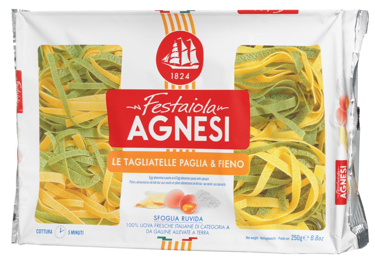 Agnesi Тальятелли с яйцом и шпинатом макароны, 250 г0120710Agnesi - это одна из старейших марок макарон в Италии. С 1824 года в итальянском городе Империя, расположенном на берегу Средиземного моря, семья Agnesi начала производить эти, благодаря своему качеству, широко известные макаронные изделия.Макароны Agnesi с яйцом и шпинатом демонстрируют неповторимый вкус макаронных изделий, созданных согласно всем канонам итальянской кухни. Если вы подлинный гурман, то вы по достоинству оцените их. Эти макароны не слипаются при готовке и не раскисают. Из них получится прекраснейший гарнир, также они могут стать основой для множества блюд итальянской кухни. Используя Agnesi вы сможете приготовить обед не хуже, чем шеф-повар итальянского ресторана.