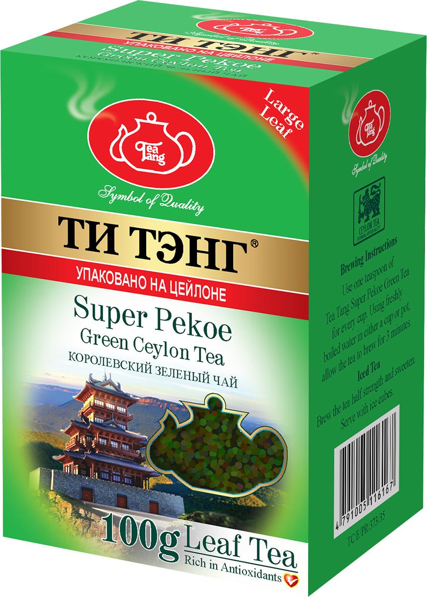 Tea Tang Супер Пеко зеленый листовой чай, 100 г101246Tea Tang Супер Пеко - эксклюзивный чай из самых крупных не скрученных чайных листьев. Не имеет аналогов среди цейлонских сортов зеленого чая. При заваривании дает прозрачный желтый настой с мягким вкусом и тонким ароматом.