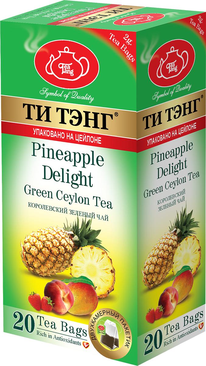 Tea Tang Тропическая смесь зеленый чай в пакетиках, 20 шт0120710Tea Tang Тропическая смесь - необычное сочетание ароматов клубники, манго, персика с главной нотой ананаса придется по вкусу любителям экзотики.