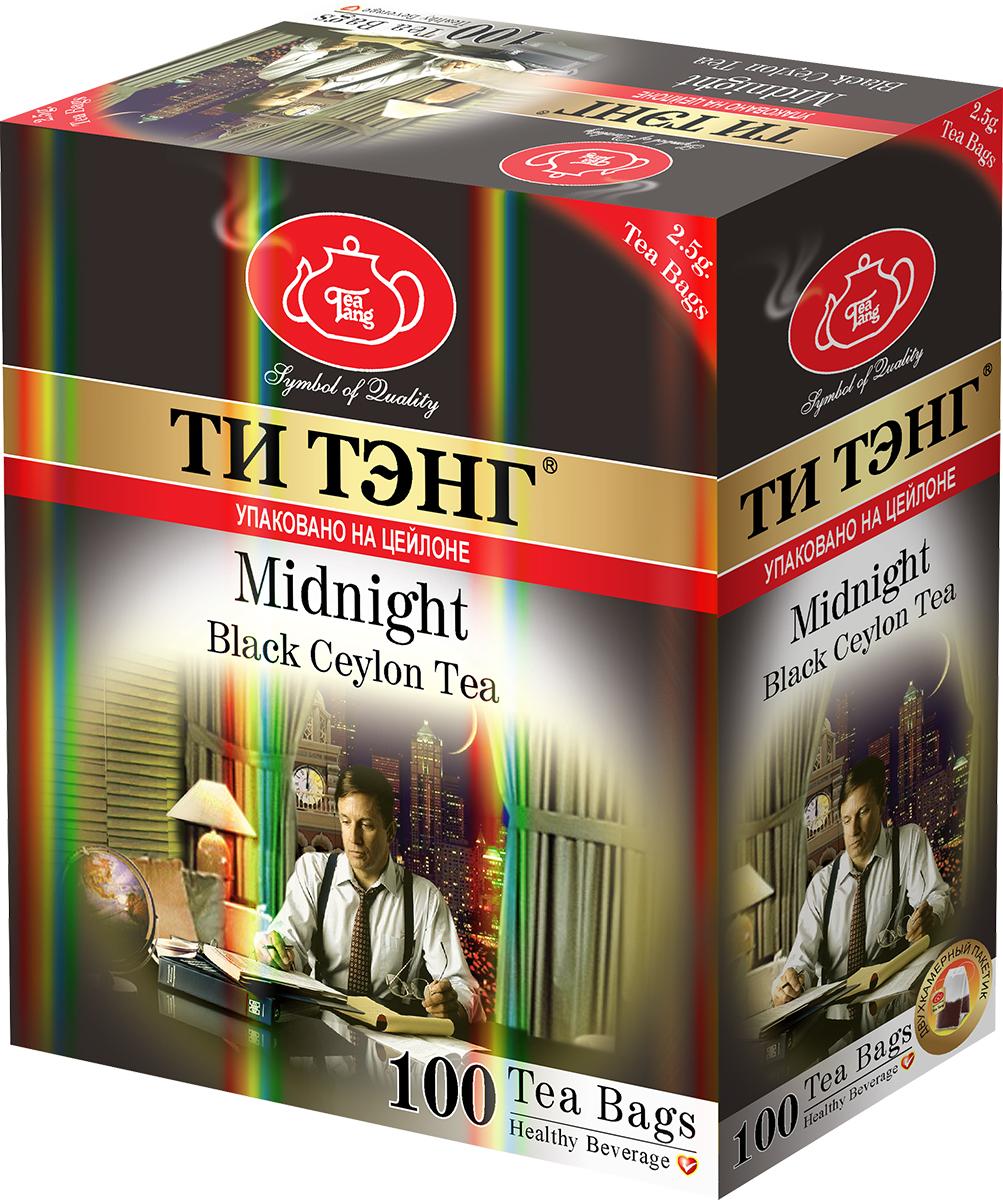 Tea Tang Для полуночников черный чай в пакетиках, 100 шт13090Tea Tang Для полуночников - специальный особо крепкий сорт черного чая. Он рекомендован людям, которым требуется по роду деятельности долго оставаться без сна и сохранять высокую работоспособность и внимание. Он обладает потрясающим тонизирующим эффектом и заряжает энергией на длительное время. Бодрящее действие этого чая сродни кофе, но гораздо более бережное для организма. Новая упаковка с голографическим эффектом привлекает взгляд.