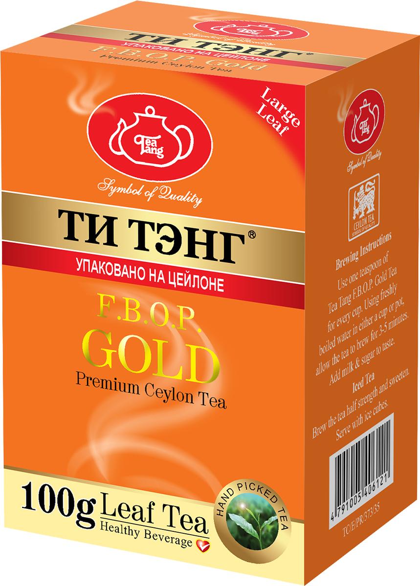 Tea Tang Золотой FBOP черный листовой чай, 100 г101246Непревзойденное качество, гармония вкуса и аромата сочетаются в этом сорте черного чая с добавлением типсов. Измельченные нераспустившиеся почки чайного куста придают напитку дополнительный тонкий аромат.