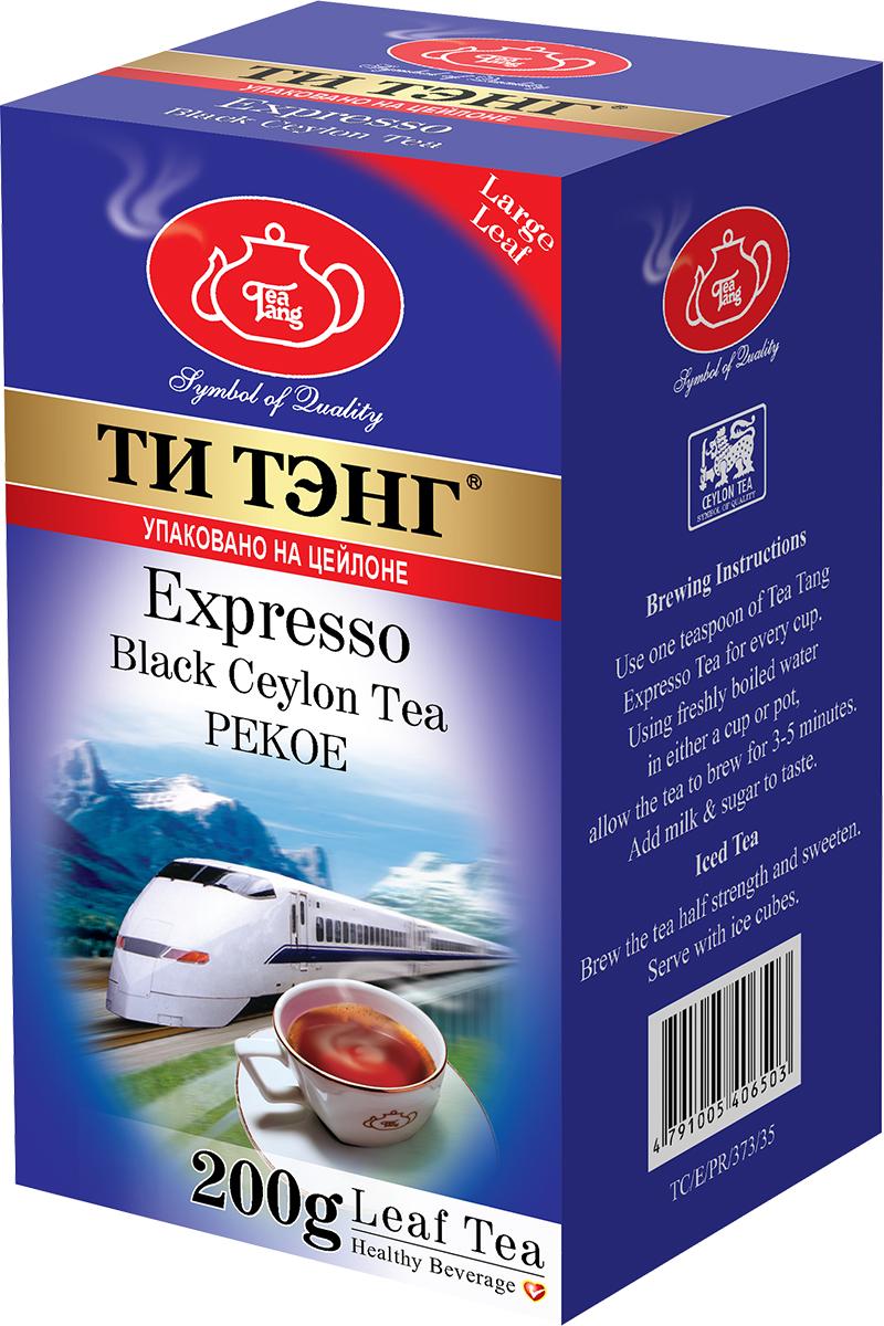 Tea Tang Экспрессо черный листовой чай, 200 г0120710Tea Tang Экспрессо - впервые созданный черный чай, который может полностью заменить кофе. Этот уникальный сорт быстро заваривается, обладает крепким тонизирующим вкусом и особенно насыщенным ароматом. Чашка чая Экспрессо с утра зарядит бодростью и в путешествии будет наполнять вас силами и энергией.