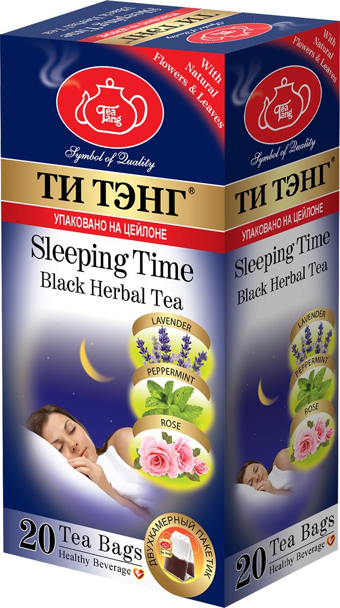 Tea Tang Для приятных сновидений черный чай в пакетиках, 20 шт0120710Хороший сон - одна из важнейших составляющих жизни современного человека. Tea Tang Для приятных сновидений - сорт некрепкого черного чая с добавлением натуральных трав: лаванды, розы и мяты, который успокоит вас и подарит крепкий, безмятежный, исцеляющий сон.