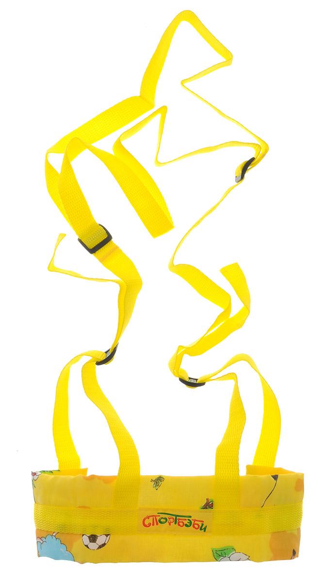 """Детские вожжи Спортбэби """"Первые шаги"""" предназначены для детей, начинающих ходить. Они представляют собой мягкий нагрудник, к которому на стропах крепится перекладина-держатель. Вожжи предохраняют малыша от падения, а вашу спину от перегрузки. Удобный держатель и мягкий нагрудник, выполненный из бязи с детским рисунком, обеспечат необходимый комфорт вам и вашему ребенку. Вожжи легко одеваются и снимаются. Быстро фиксируются при помощи пряжки. Плечевые лямки регулируются по длине, а нагрудник - по ширине. Их можно использовать для детишек с ограниченными возможностями."""