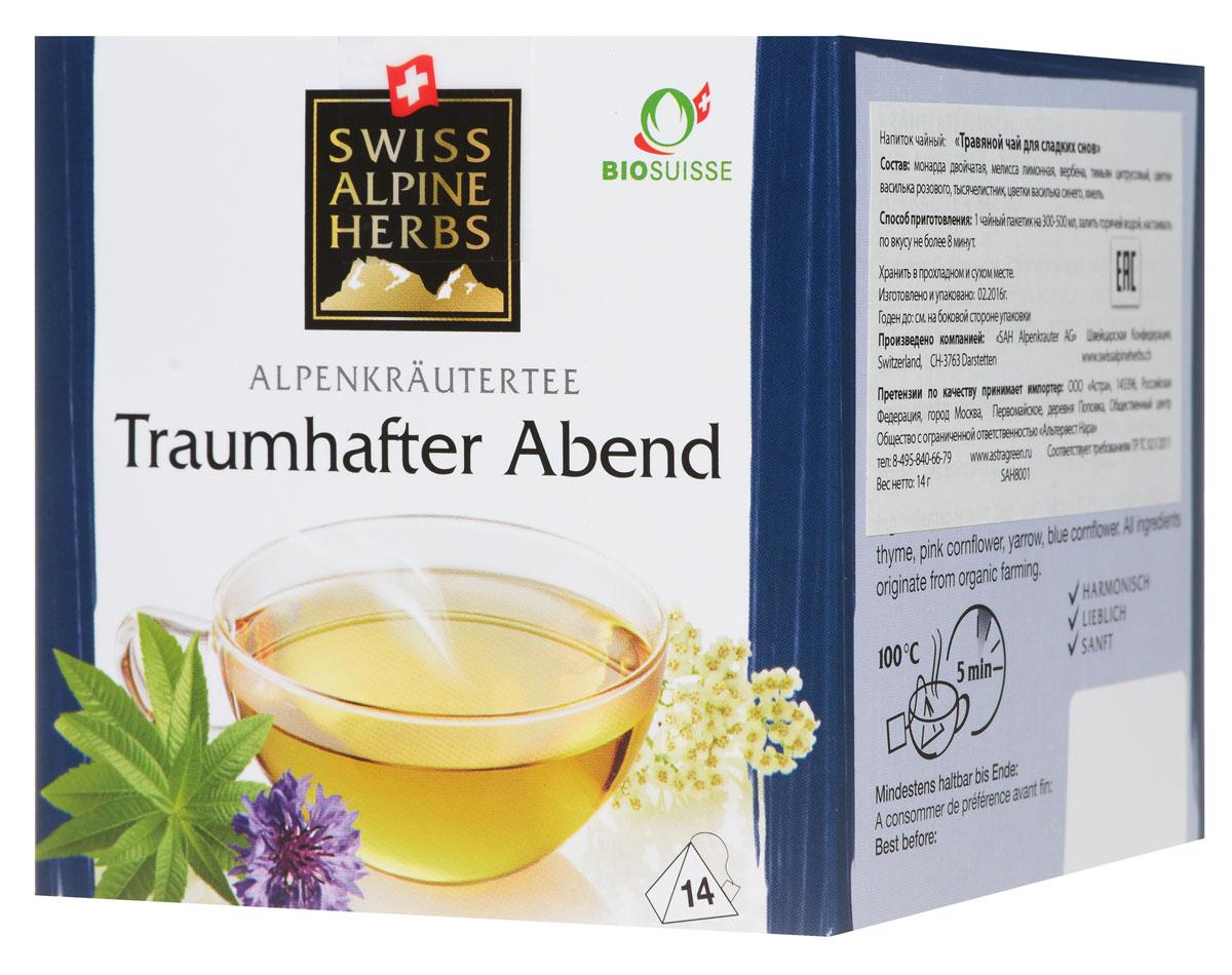 Swiss Alpine Herbs Для сладких снов травяной чай в пакетиках, 14 шт70885-00Элитный чай Swiss Alpine Herbs Для сладких снов в треугольных пакетиках сочетает в себе целебные свойства альпийских трав: двойчатой монарды, лимонной мелиссы, вербены, цитрусового тимьяна, а также цветков розового василька, тысячелистника, синего василька и хмеля. Этот чай прекрасно успокоит, позволит расслабиться и уснуть. Идеален для употребления вечером и перед сном, а также в периоды нервных перегрузок.