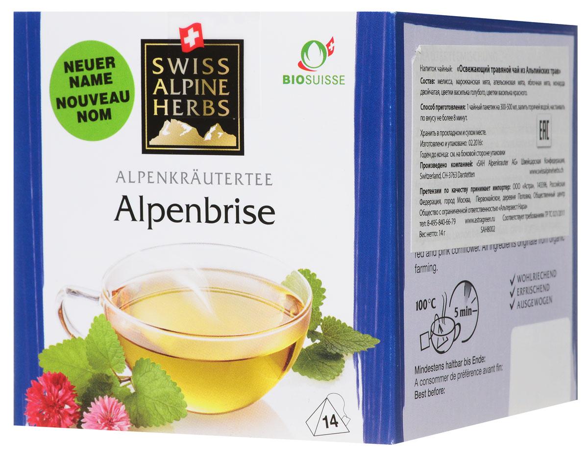 Swiss Alpine Herbs Освежающий травяной чай в пакетиках, 14 шт0120710Элитный чай в пирамидках Swiss Alpine Herbs Освежающий из альпийских трав - это прекрасное сочетание трав, которые дарят напитку неповторимый аромат. Собранные на альпийских лугах в Швейцарии травы известны своими целебными свойствами.