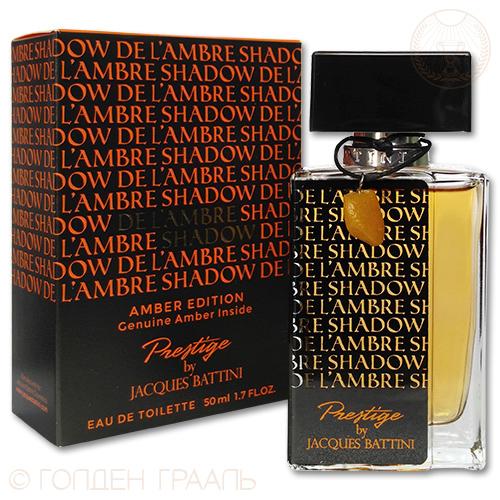 Jacgues Battini Cosmetics Туалетная вода для мужчин De L'ambre Shadow, 100 мл4287это аромат для мужчин, принадлежит к группе ароматов древесные шипровые. De L`Ambre Shadow выпущен в 2013. Верхние ноты: Бергамот, Апельсин и Лаванда; ноты сердца: Цикламен, Герань и Жасмин; ноты базы: Белый кедр, Сандал и Мускус.De L`Ambre Shadow Jacques Battini - это аромат для мужчин, принадлежит к группе ароматов древесные шипровые. Изысканный флакон украшен кристаллом Сваровски, и идеально подойдет для подарка. De L`Ambre Shadow выпущен в 2013. Верхние ноты: Бергамот, апельсин и Лаванда; ноты сердца: Цикламен, Герань и Жасмин; ноты базы: Белый кедр, Сандаловое дерево и Мускус.