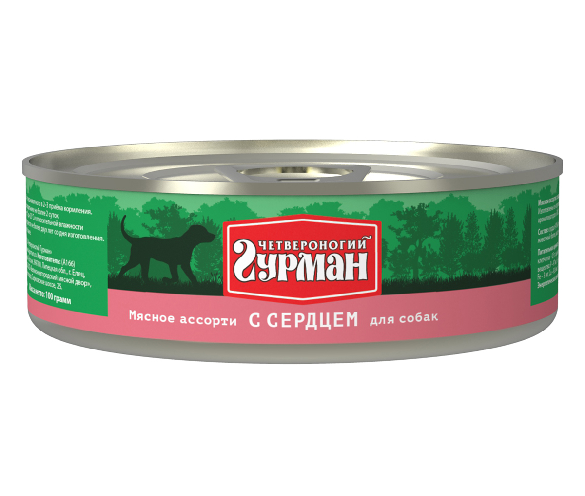 Консервы для собак Четвероногий гурман Мясное ассорти, с сердцем, 100 г. 1031010100120710Консервы для собак Четвероногий гурман Мясное ассорти - это влажный мясной корм суперпремиум класса, состоящий из разных сортов мяса и качественных субпродуктов. Корм не содержит синтетических витаминно-минеральных комплексов, злаков, бобовых и овощей. Никаких искусственных компонентов в составе: только натуральное, экологически чистое мясо от проверенных поставщиков. По консистенции продукт представляет собой кусочки из фарша размером 3-15 мм. В состав входит коллаген. Его компоненты (хондроитин и глюкозамин) положительно воздействуют на суставы питомца. Состав: сердце (40%), рубец (28%), легкое, коллагенсодержащее сырье, животный белок, масло растительное, вода. Пищевая ценность (в 100 г продукта): протеин 10,3 г, жир 6 г, клетчатка 0,5 г, сырая зола 2 г, влага 80 г. Минеральные вещества: P 97 мг, Са 11,5 мг, Na 158,14 мг, Cl 218,3 мг, Mg 11 мг, Fe 3 мг, Cu 93,6 мкг, I 3,51 мкг. Витамины: А, E, В1, В2, B3, B5, B6. Энергетическая ценность (на 100 г): 95 ккал. Товар сертифицирован.
