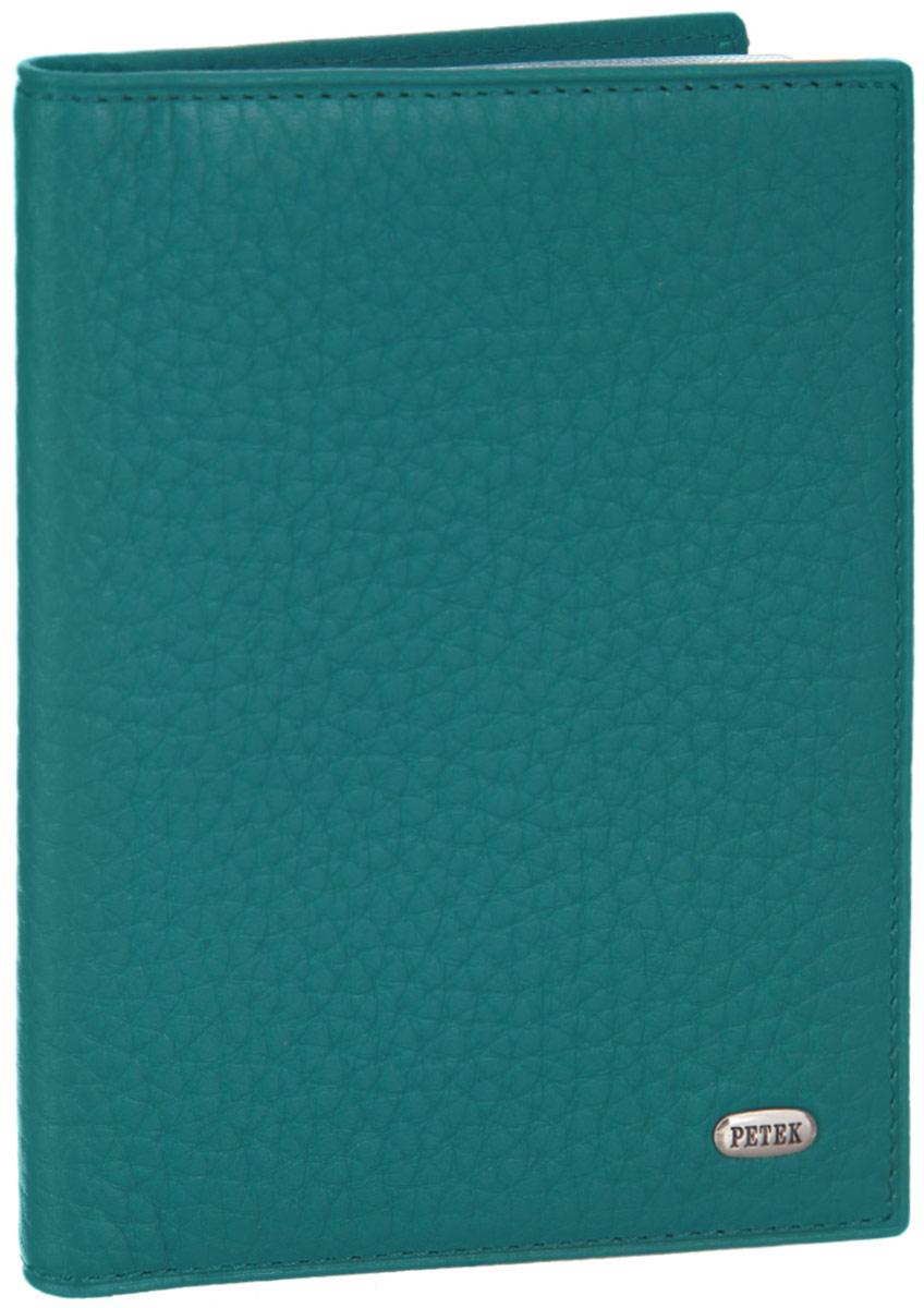 Обложка для паспорта женская Petek 1855, цвет: морская волна. 581.46B.32W16-12123_811Стильная обложка для паспорта Petek 1855 изготовлена из натуральной кожи с зернистой фактурой, оформлена металлической пластиной с символикой бренда.Изделие поставляется в фирменной упаковке с логотипом бренда.Обложка для паспорта поможет сохранить внешний вид ваших документов и защитить их от повреждений, а также станет стильным аксессуаром.