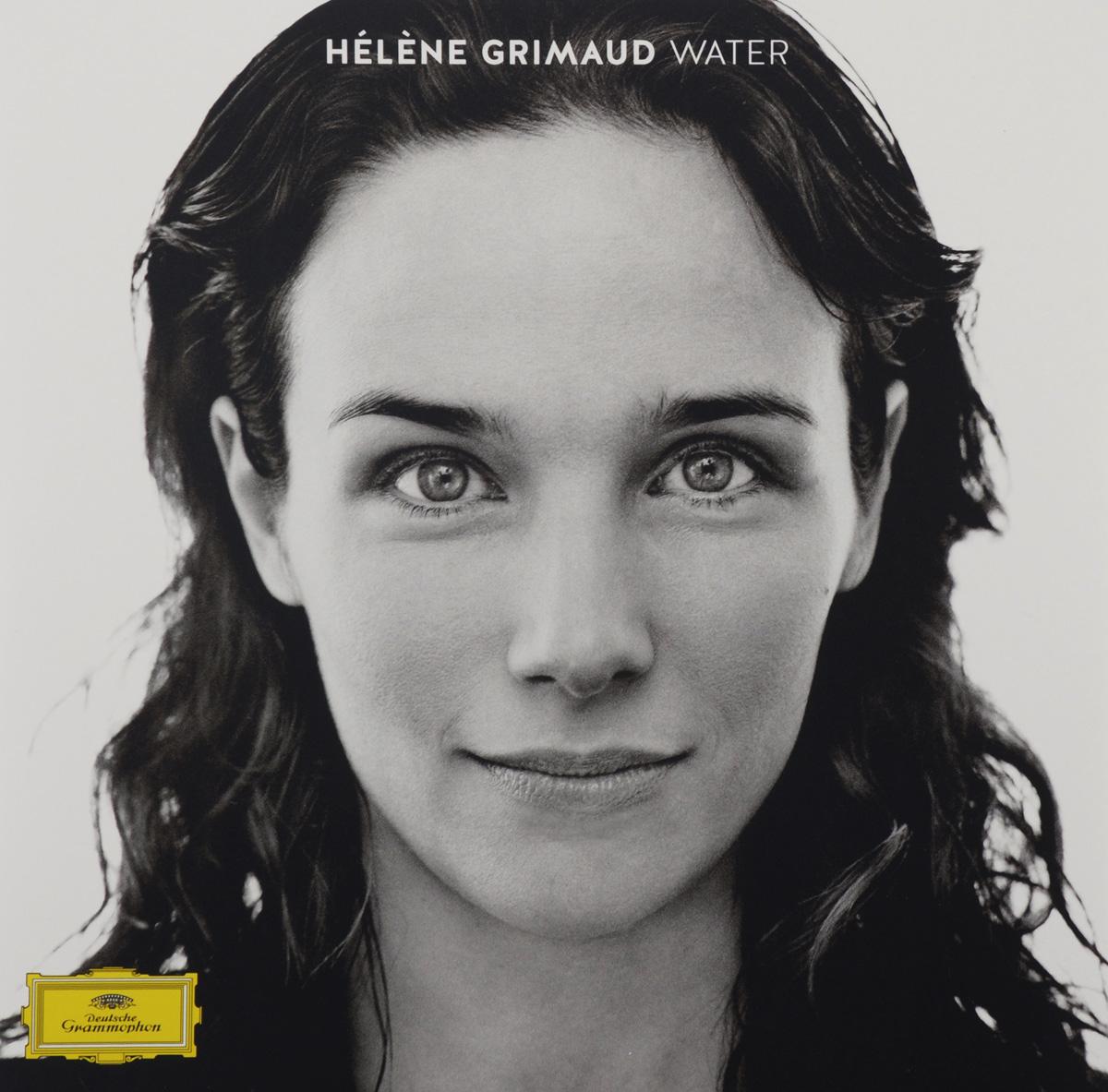 Элен Гримо Helene Grimaud. Water (2 LP)