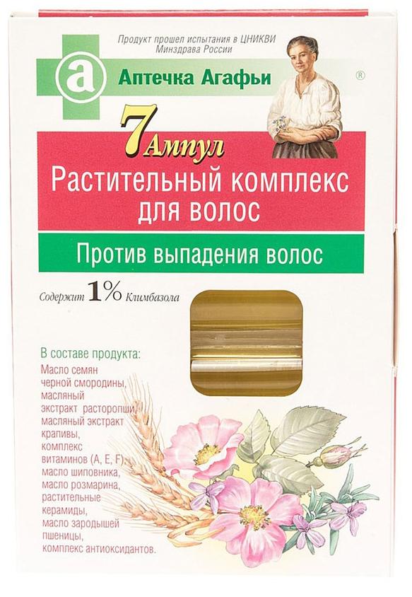 Аптечка Агафьи комплекс растительных масел Против выпадения волос, 7 ампул *5 млFS-00897Масляный растительный комплекс в ампулах против выпадения волос обладает повышенным укрепляющим действием. Каждая ампула содержит сбалансированные активные вещества:растительные керамиды, соевое масло, репейное масло, комплекс витаминов (A, E, F), масляный экстракт крапивы, масло зародышей пшеницы, масляный экстракт расторопши, масло шиповника, масло розмарина, масло черной смородины, климбазол, комплекс антиоксидантов.Растительный комплекс рекомендуется для оздоровления и укрепления корней волос. Продукт прошел лабораторные испытания в ЦНИКВИ Минздрава России.