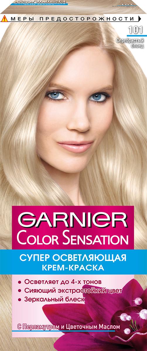 Garnier Стойкая крем-краска для волос Color Sensation, Роскошь цвета, оттенок 101, Серебристый блонд935050Стойкая крем - краска c перламутром и цветочным маслом. Выразительный экстрастойкий цвет. Точное попадание в цвет. Зеркальный блеск. 100% закрашивание седины. Узнай больше об окрашивании на http://coloracademy.ru/В состав упаковки входит: флакон с молочком-проявителем (60 мл); тюбик с крем-краской (40 мл); крем-уход после окрашивания (10 мл); инструкция; пара перчаток.