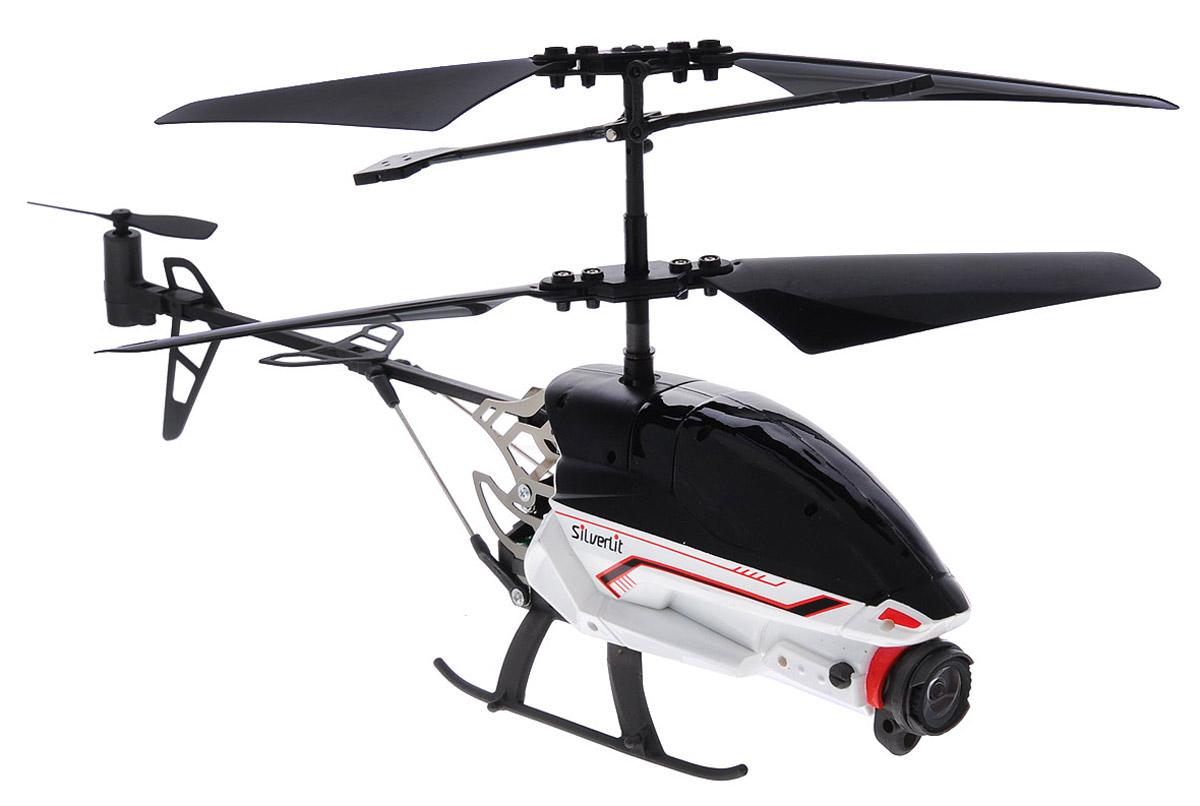 Silverlit Вертолет на радиоуправлении Spy Cam II цвет темно-серый белый
