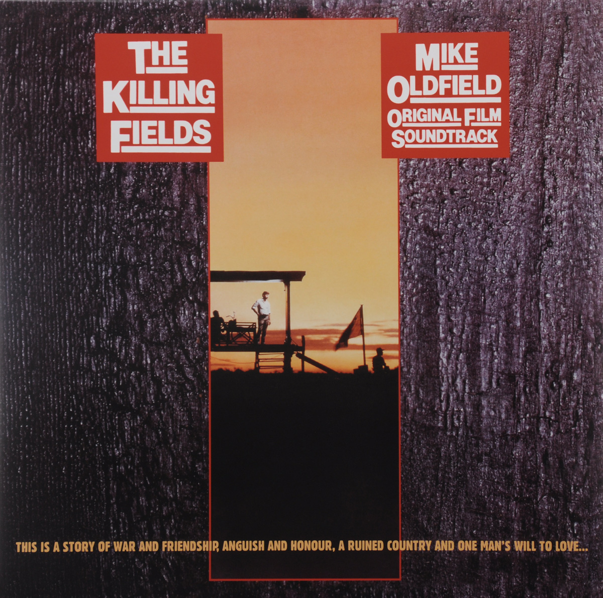 Майк Олдфилд Mike Oldfield. The Killing Fields. Original Film Soundtrack (LP) kind worth killing