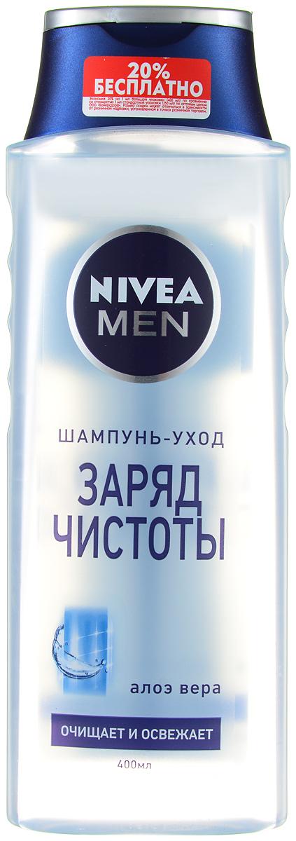 NIVEA Шампунь «Заряд чистоты» 400 мл100385397Ничего лишнего, просто мужской шампунь на каждый день! Шампунь для мужчин ЗАРЯД ЧИСТОТЫ был разработан специально для ежедневного применения и не содержит вредных химических ингредиентов. Его легкая формула бережно очищает волосы и имеет приятный свежий запах благодаря экстракту лайма.Как это работает•Не содержит парабенов, искусственных красителей и силиконов•Бережно очищает волосы и кожу головы•Придает ощущение свежести•Подходит для ежедневного применения