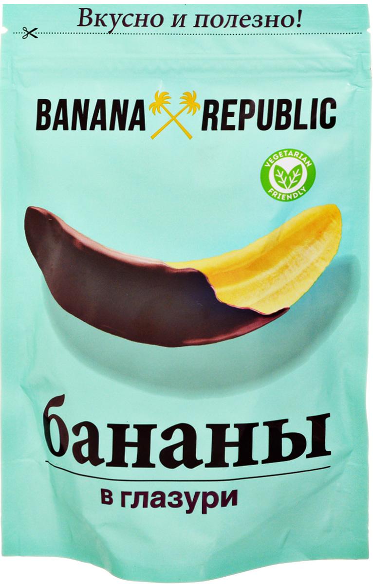 Banana Republic Банан сушеный в глазури, 200 г0120710Banana Republic - это отборные спелые бананы, собранные вручную на плантациях Таиланда и вяленые естественным образом под лучами жаркого солнца. Вяленые бананы, облитые глазурью, являются изысканным десертом, который поднимают настроение и восстанавливает силы. Бананы Banana Republic - вкусный заряд жизненный энергии.