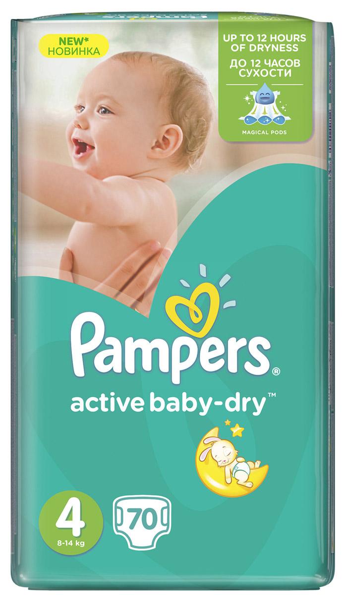 """До 12 часов сухости, чтобы каждое утро было добрым! Для каждого """"доброго утра"""" нужно до 12 часов сухости ночью. Поэтому для вас и вашего малыша каждое утро будет добрым, ведь у подгузников """"Pampers Active Baby-Dry"""" имеется обновленный рельефный впитывающий слой и основа, которая надежно запирает влагу внутри. А также мягкие тянущиеся боковинки, чтобы подгузник сидел плотно и при этом не доставлял дискомфорт малышу. У подгузников """"Pampers Active Baby-Dry"""" новый веселый дизайн! Каждое утро будет добрым после ночи спокойного сна! В упаковке 70 подгузников."""