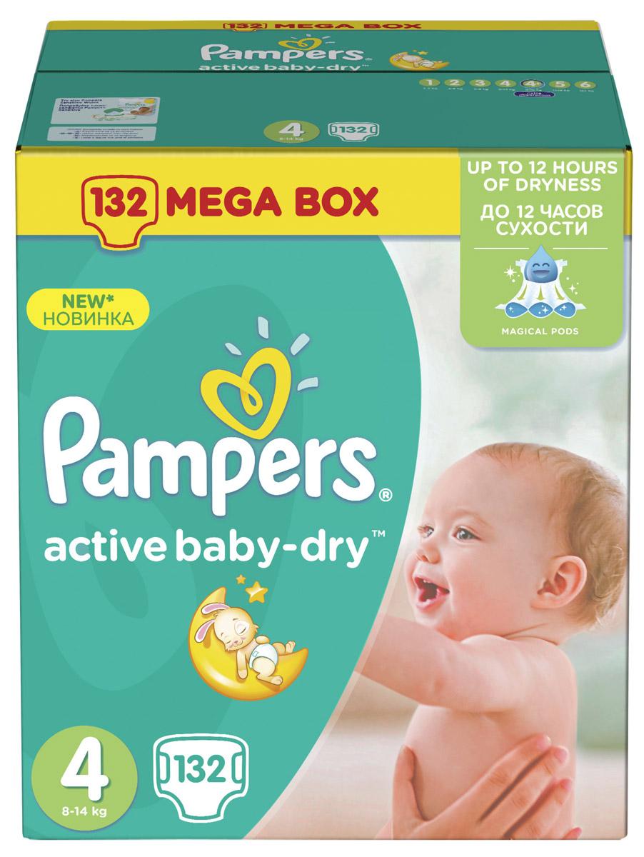 """До 12 часов сухости, чтобы каждое утро было добрым! Для каждого """"доброго утра"""" нужно до 12 часов сухости ночью. Поэтому, для вас и вашего малыша, каждое утро будет """"добрым"""", ведь у подгузников Pampers Active Baby-Dry есть обновленный рельефный впитывающий слой и основа, которая надежно запирает влагу внутри. А также, мягкие, тянущиеся боковинки, чтобы подгузник сидел плотно и при этом не доставлял дискомфорт малышу. Просыпайтесь с радостью каждое утро с подгузниками Pampers Active Baby-Dry. Каждое утро будет добрым после ночи спокойного сна! Рельефный впитывающий слой, который впитывает влагу и запирает ее внутри. У подгузников Pampers Active Baby-Dry новый веселый дизайн! Мягкие тянущиеся боковинки, чтобы малышу было комфортно, а подгузник сидел плотно."""