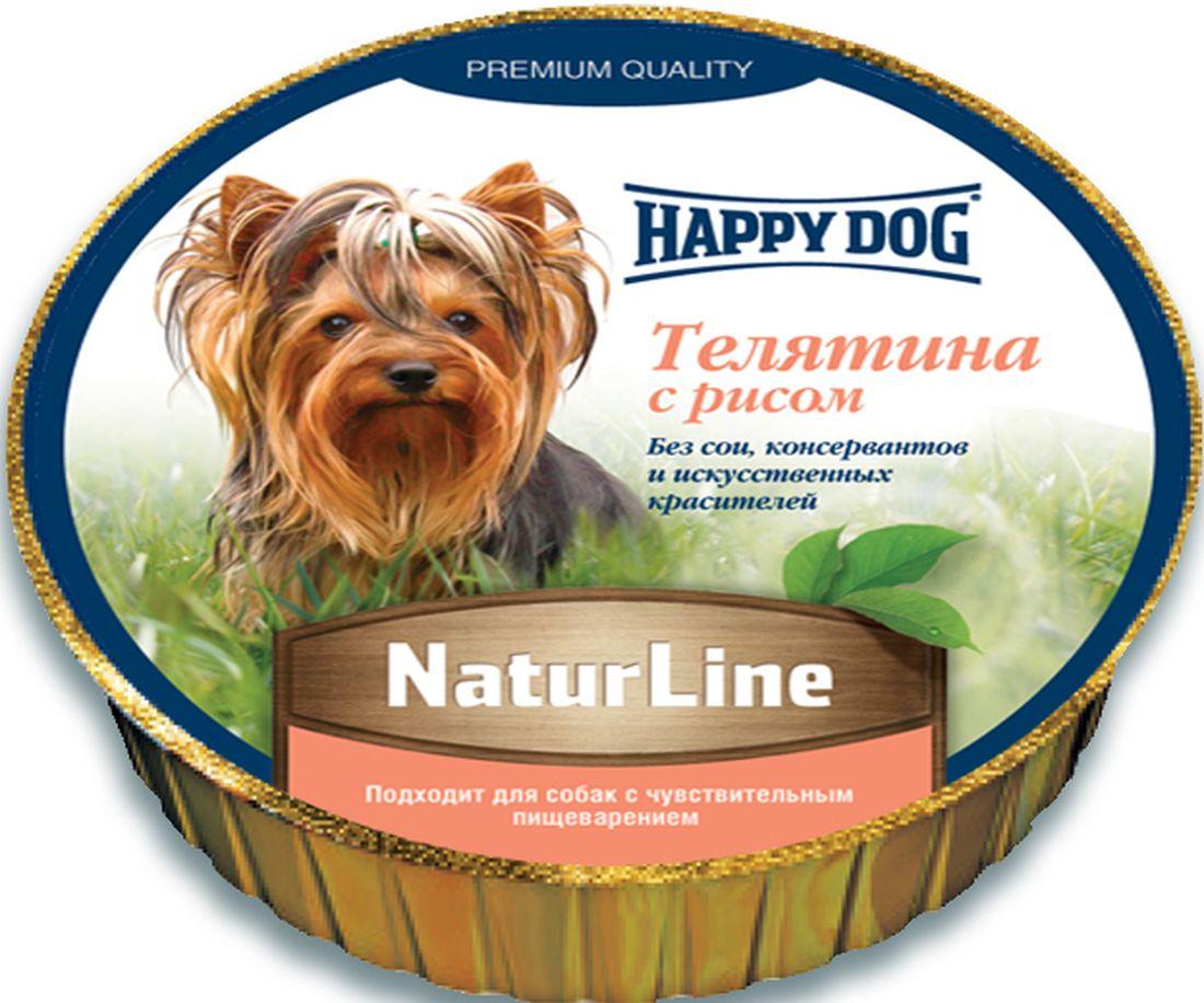 Happy Dog Нежный паштет Телятина с рисом, сбалансированный мясной рацион, 125 г0120710Сбалансированный натуральный корм прекрасно зарекомендовал себя для кормления собак с чувствительным пищеварением. Изготовлен из высоко качественной телятины и легкоусваяемого рисас добавлением витаминно-минерального комплекса. Не содержит сои, искусственных красителей, консервантов и генномодифицированных продуктов.