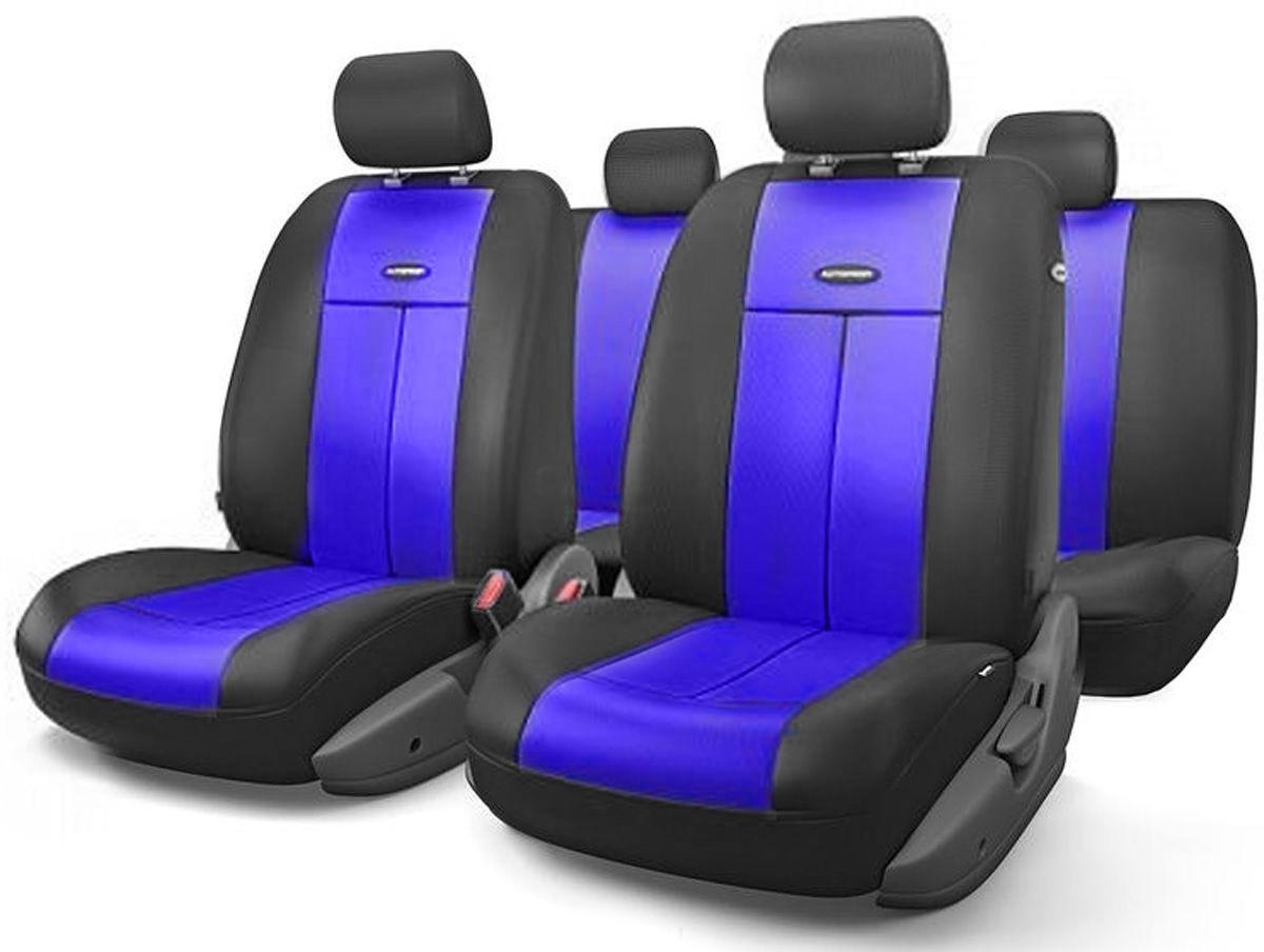Авточехлы Autoprofi TT, цвет: черный, синий, 9 предметов. TT-902V BK/BL21395599Автомобильные чехлы Autoprofi TT изготавливаются из высококачественного полиэстера со вставками из велюра и поролона, обеспечивающего сцепление с сиденьем. Мягкие чехлы являются отличным дополнением салона любого автомобиля. Изделия придают автомобильному интерьеру современные и солидные черты.Универсальная конструкция подходит для большинства автомобильных сидений. Подходят для автомобилей с боковыми подушками безопасности (распускаемый шов).Специальные молнии, расположенные в чехлах спинки заднего ряда, позволяют использовать чехлы на автомобилях с различными пропорциями складывания заднего ряда.Комплектация: - 5 подголовников, - 2 чехла сидений переднего ряда, - 1 спинка заднего ряда, - 1 сиденье заднего ряда.