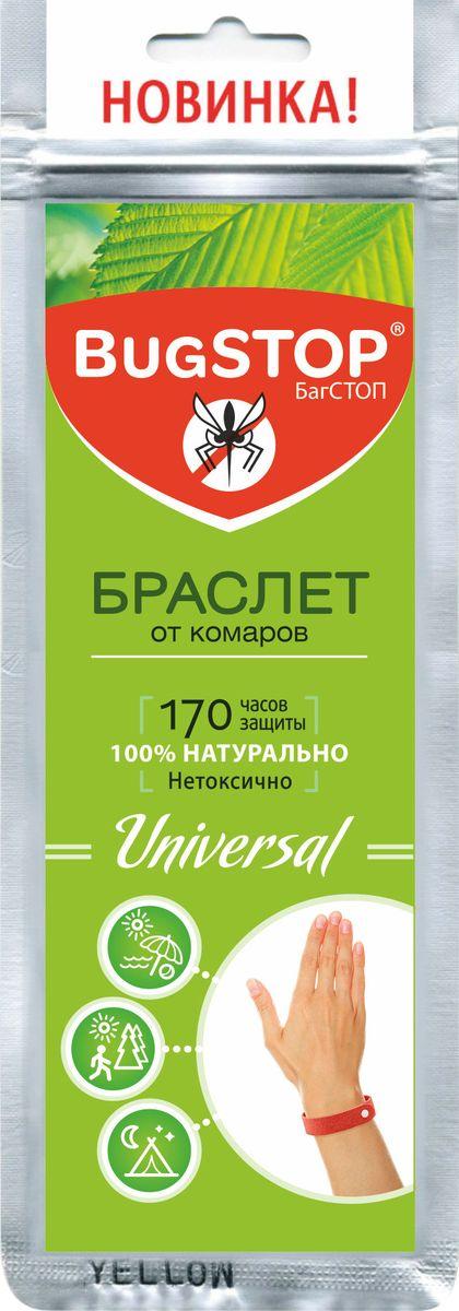 BugSTOP Браслет от комаров Universal147_зеленыйБраслет от комаров марки BugStop (БагСТОП) UNIVERSAL -- универсальный для взрослых с одной кнопкой, 1 шт в упаковке