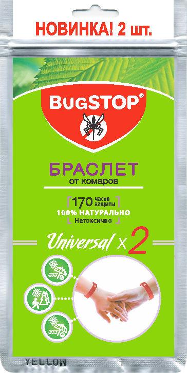 BugSTOP Браслет от комаров Universal 2 штСЗ.010025Браслет от комаров марки BugStop (БагСТОП) UNIVERSAL*2 -- универсальный браслет для взрослых с одной кнопкой, 2 шт в упаковке