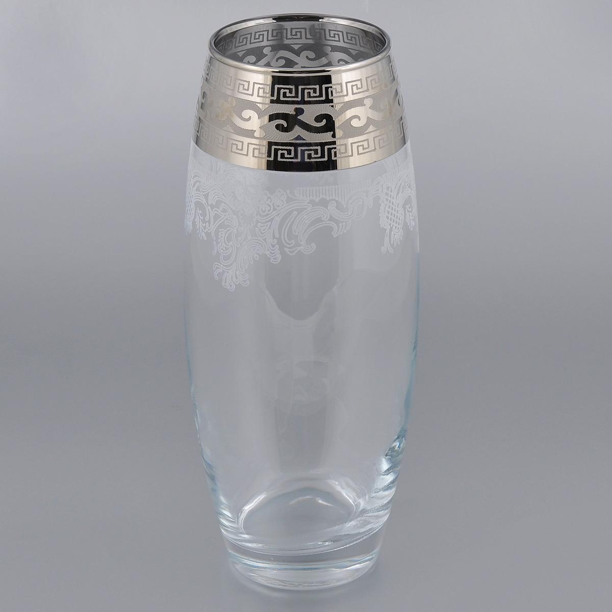 Ваза Гусь-Хрустальный Версаче, высота 26 смFS-80418Ваза Гусь-Хрустальный Версаче выполнена из высококачественного натрий-кальций-силикатного стекла. Изделие декорировано белым матовым орнаментом и рисунком в стиле Versace. Такая ваза станет изысканным украшение интерьера помещения. Прекрасный подарок к любому случаю. Диаметр (по верхнему краю): 8 см.