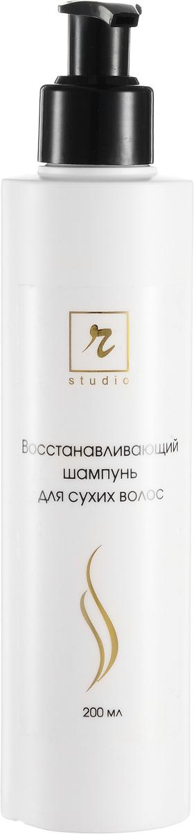 R-Studio Шампунь для сухих волос 200 млFS-00897Специальные компоненты шампуня возвращают естественный баланс влаги волосам и коже головы, способствуют восстановлению поврежденных чешуек волоса, предохраняя их от ломкости и облегчая расчесывание.Снимает загрязнение волос благодаря грязеотталкивающим добавкам; придает волосам эффект «обновления цвета» благодаря светоотражающим добавкам; облегчает укладку и моделирование прически благодаря антистатическим и увлажняющим добавкам; предохраняет кожу головы и волосы от появления перхоти и защищает их от агрессивных соединений водопроводной воды благодаря специальным компонентам.