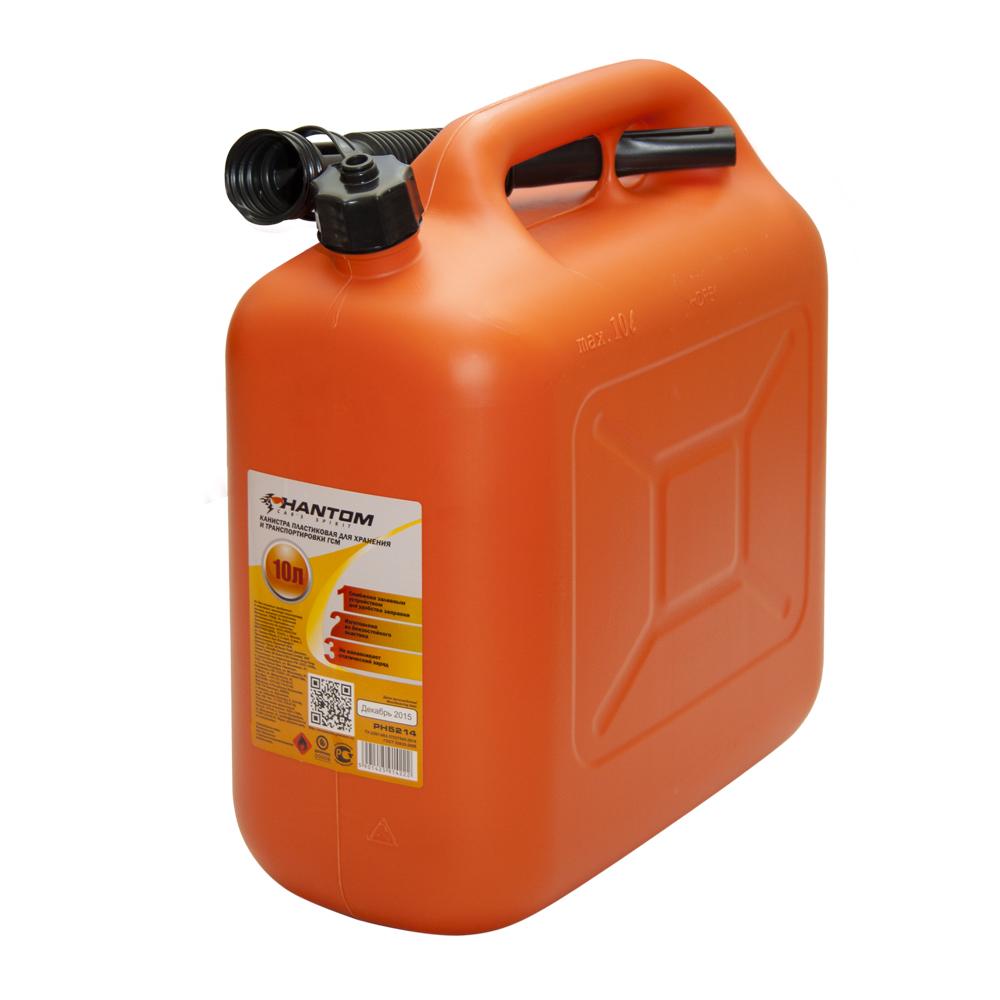Канистра пластиковая PHANTOM, для ГСМ, 10 лGC204/30Снабжена заливным устройством для удобства заправки. Изготовлена из бензостойкого пластика. Не накапливает статический заряд